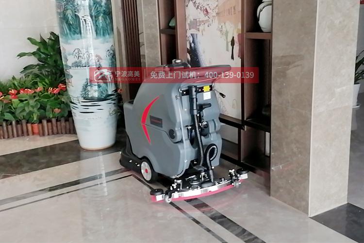 宾馆驾驶式洗地机价钱(工业多功能洗地机使用好处)