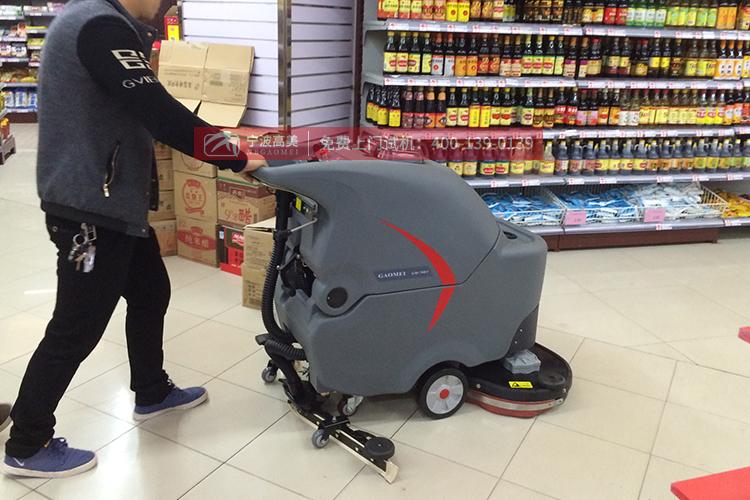 商场用电动洗地机出售 湖州高美洗地机经销商报价