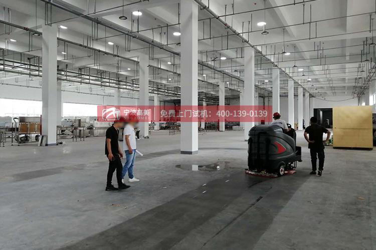 杭州哪里有机场用锂电池洗地机专卖店 地址萧山瓜沥镇青六线16号