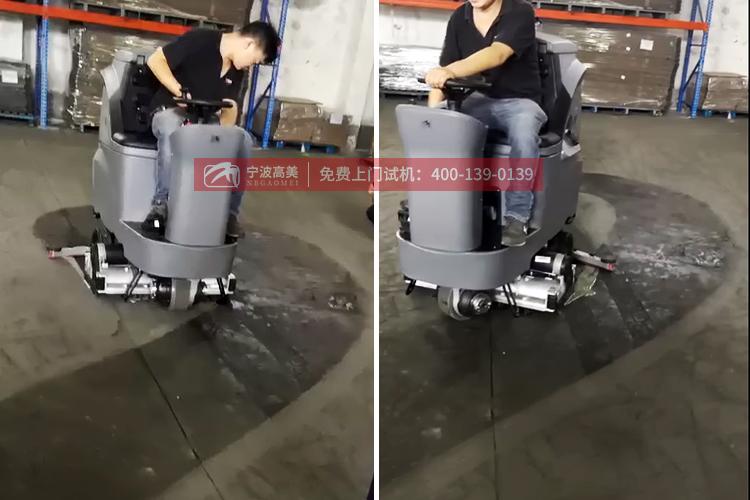 水泥地面用小型洗地机采购选择和价格
