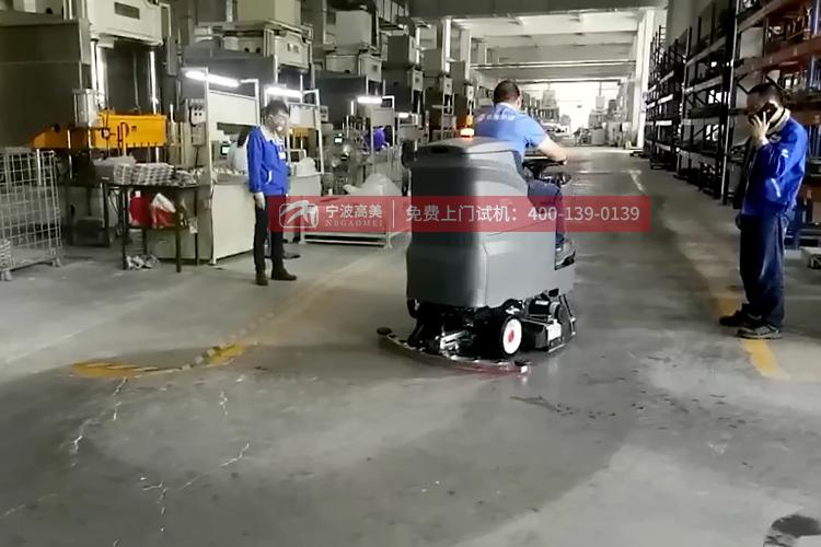 意大利厂家小型洗地机价位(丽水进口全自动洗地机出售)