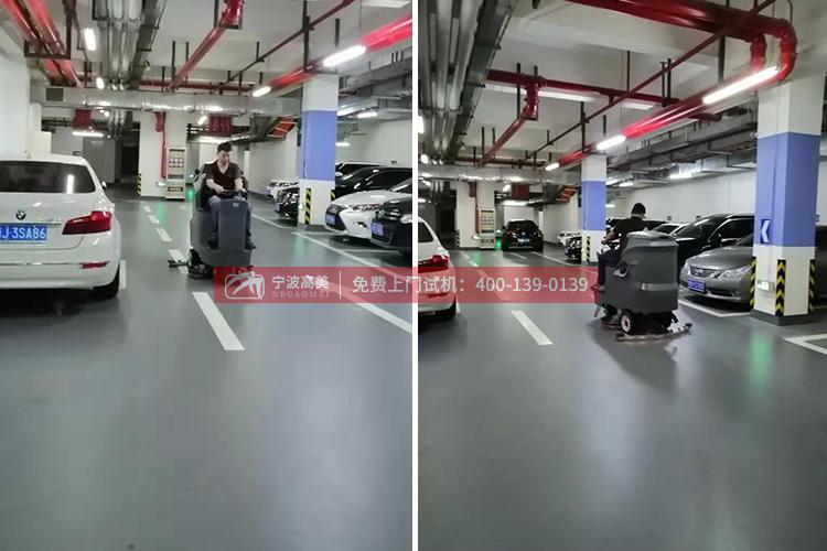 机场驾驶式洗地机/车供应商解决电瓶式洗地机电池发热问题