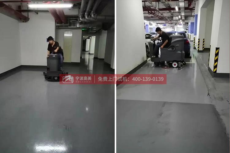 商场购物中心地下车库用大型座驾式洗地机选购什么品牌的好