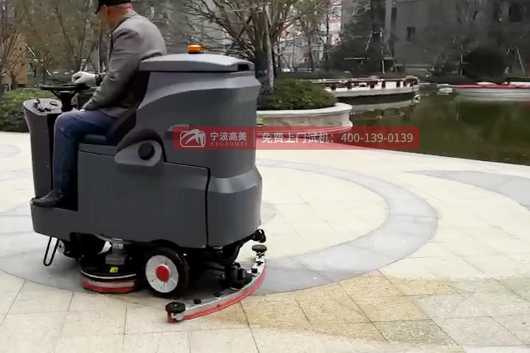 嘉兴车站小型洗地机价位是多少 驾驶电瓶式洗地机多少钱