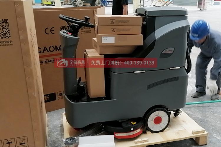 衢州环卫全自动洗地机经销商在哪 销售什么大型工业洗地机