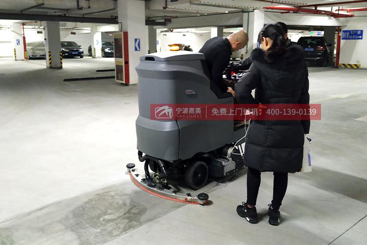 停车场驾驶式洗地机/车供应商(大型洗地机可以清洗环氧地面吗)