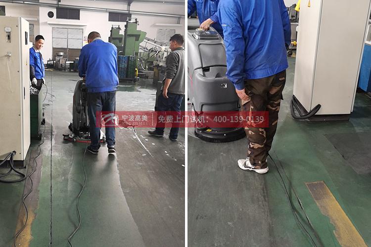 【保洁全自动洗地机/车厂家】工业洗地机必备耗材及更换周期