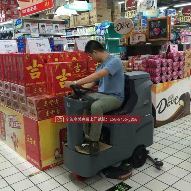 超市客户案例分享 丨 高美驾驶式洗地机MINI-宁波三江购物