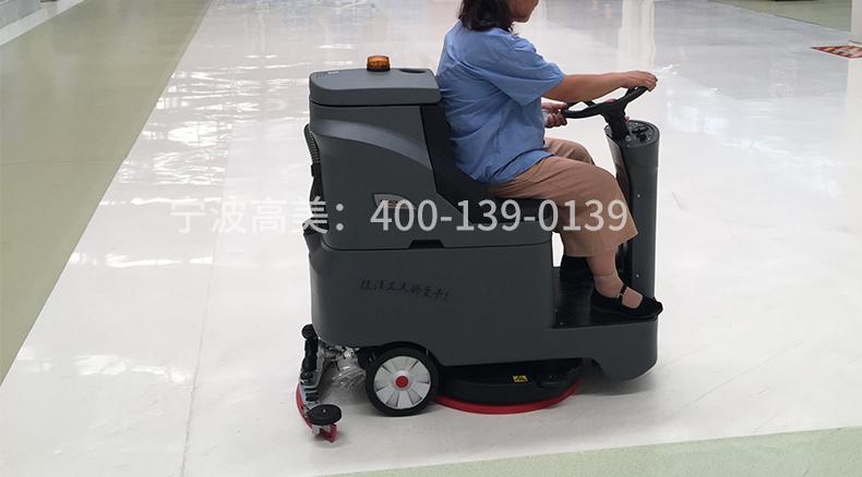 商场洗地机品牌,国产全自动洗地机报价怎么样?