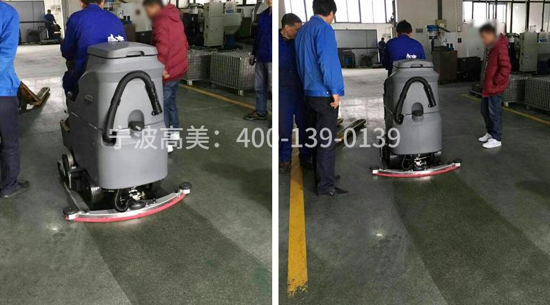 工业车间清洁用的座驾式洗地机品牌买哪个