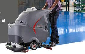 锂电池洗地机/车订购