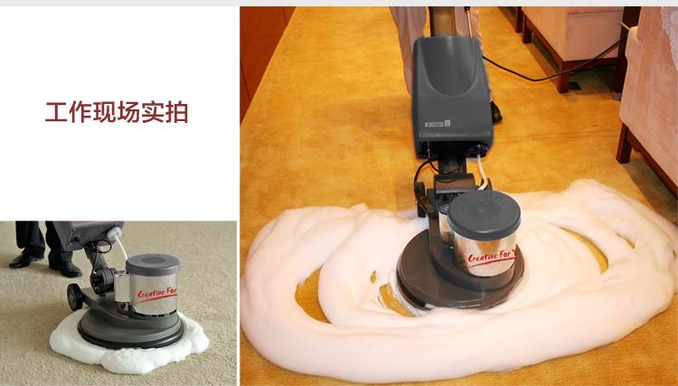高美GAOMEI干泡地毯清洗机FB-1517/MF-10