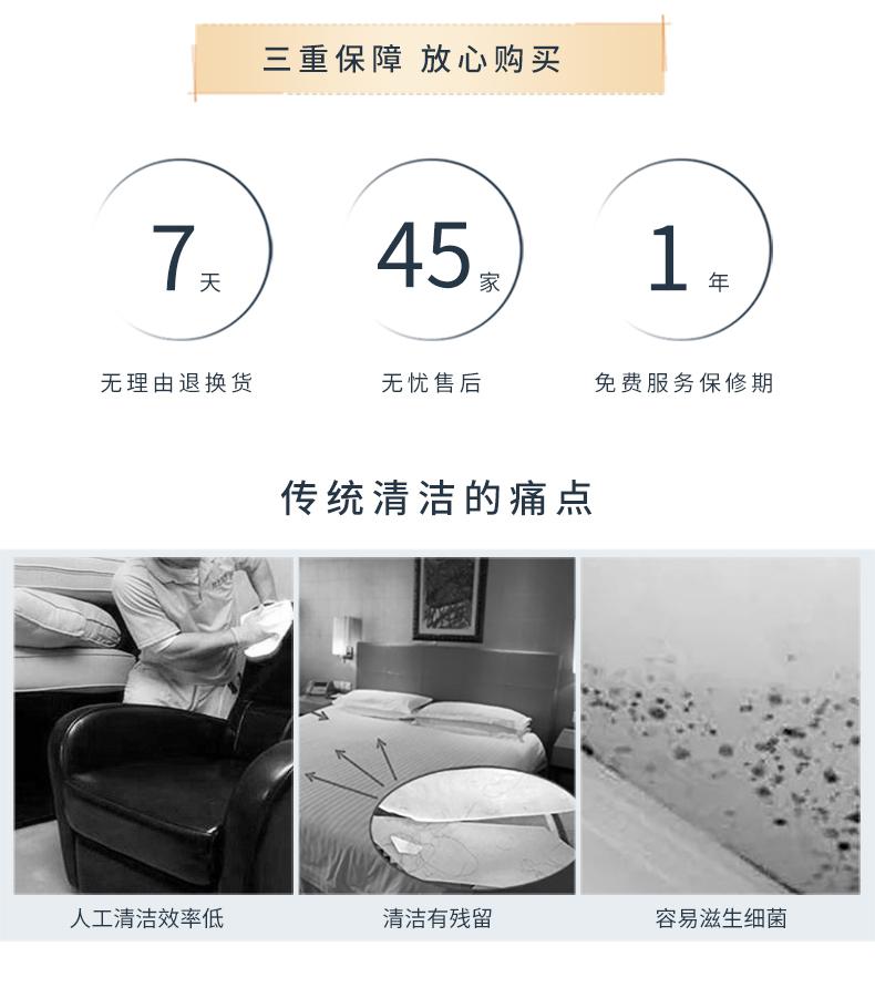 沙发清洗机GMS-3