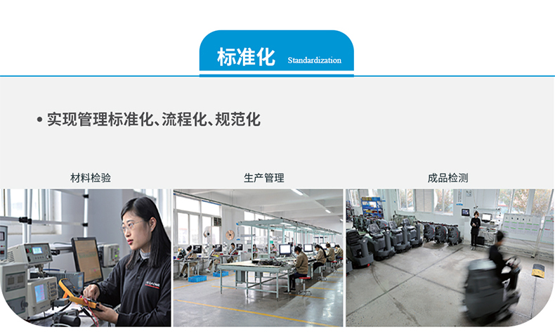 中国名牌手推式洗地机丨洗地车推荐