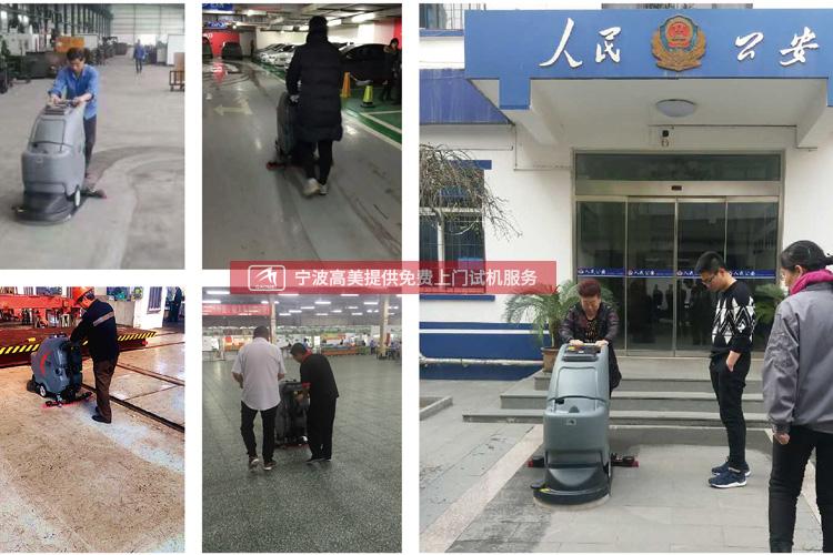 停车场手推式洗地机名牌有哪些 哪个比较好 在杭州洗地机哪里买