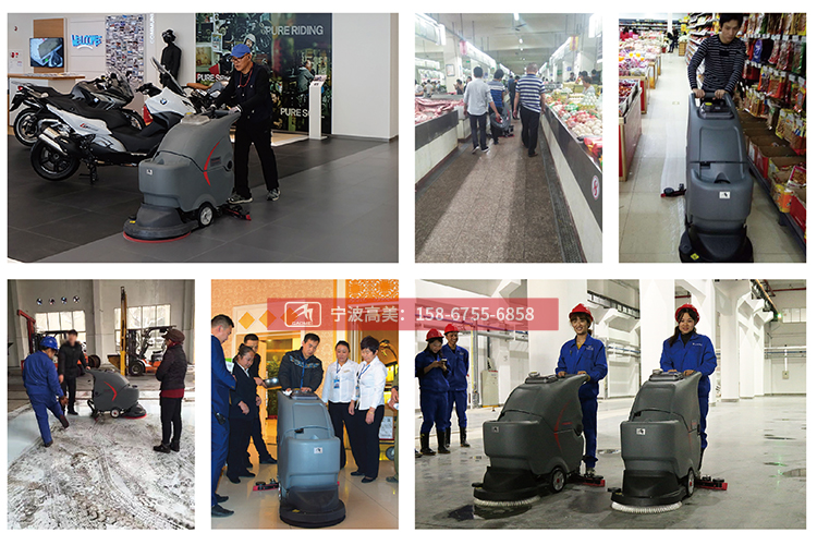 体育馆用手推式洗地机全自动的价钱是多少
