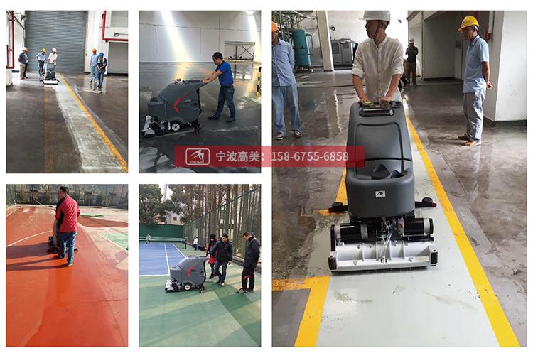工业手推式洗地机 手推洗地车多少钱一台