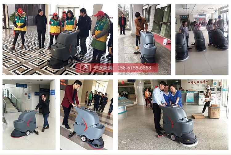 【保洁手推式洗地机价位】-全自动锂电池洗地机哪里有出售