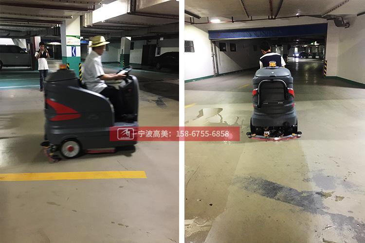 停车场大型洗地机价格 本地洗地机经销商批发报价