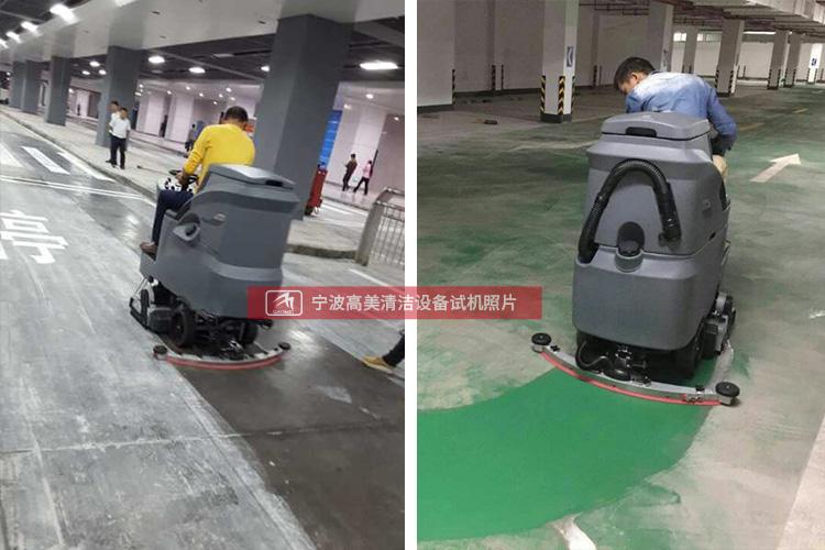 大理石或者瓷砖地面用洗地机清洗效率更高-宁波洗地机批发