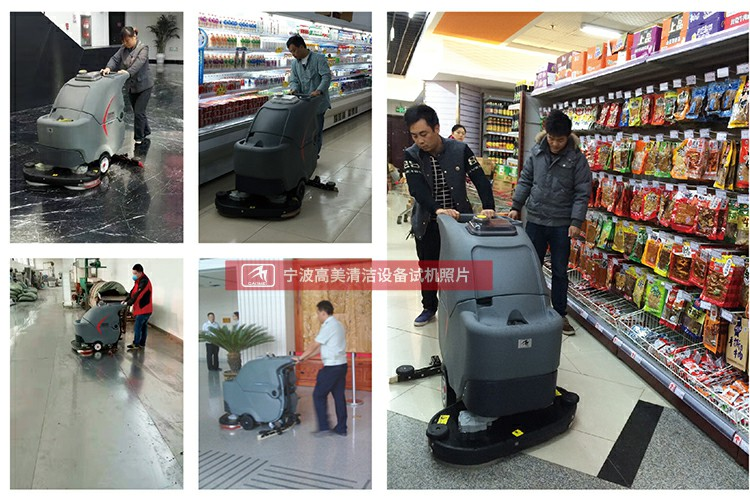 物业保洁用停车场全自动手推式洗地机多少钱一台