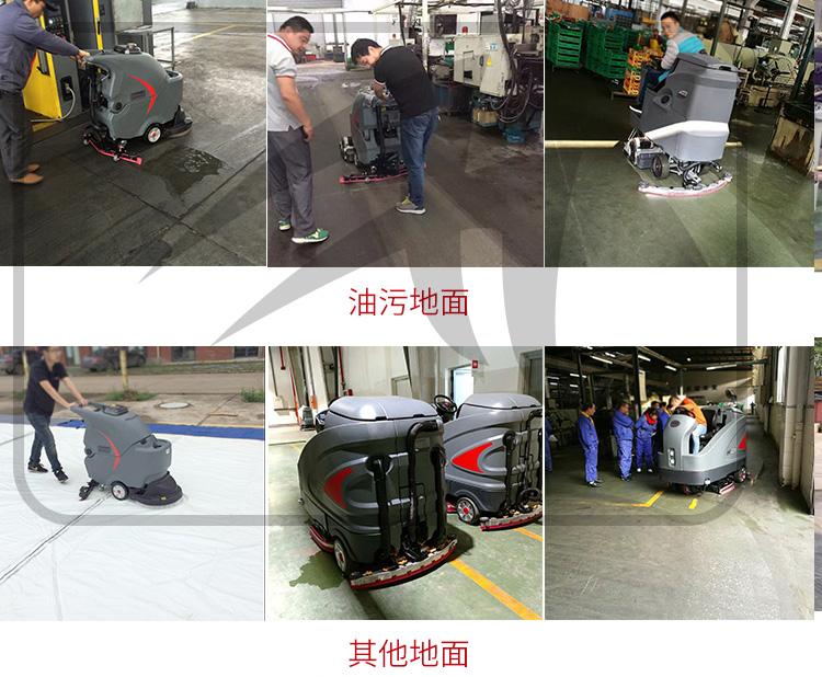 一台工厂用驾驶式大型洗地机/车多少价位合适