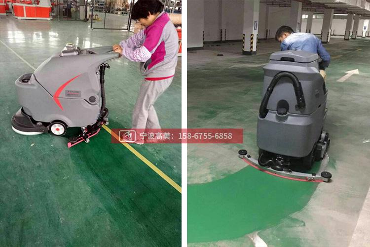 小型洗地机在什么价位之间 价钱高吗