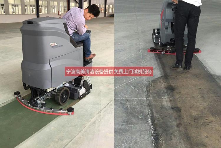 车间地面用的高美驾驶式洗地机好用吗 价格是多少