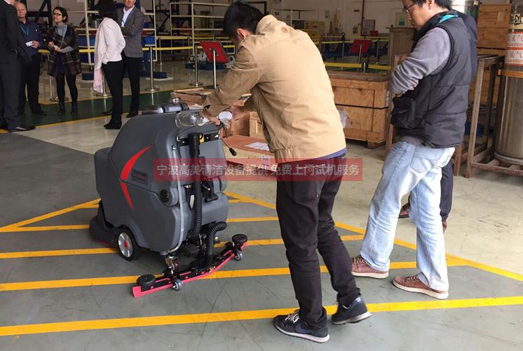 工厂手推式洗地机/车-工厂手推式洗地机价位 手推式工厂洗地机价格报