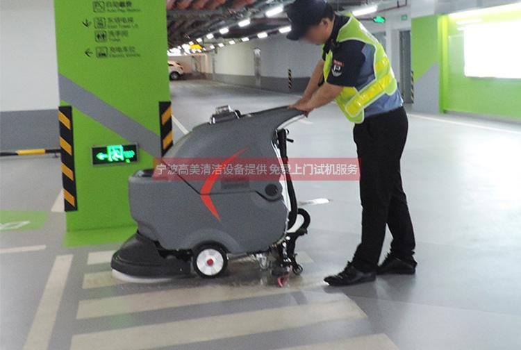 停车场手推式洗地机采购 手推式停车场洗地机供应商价格