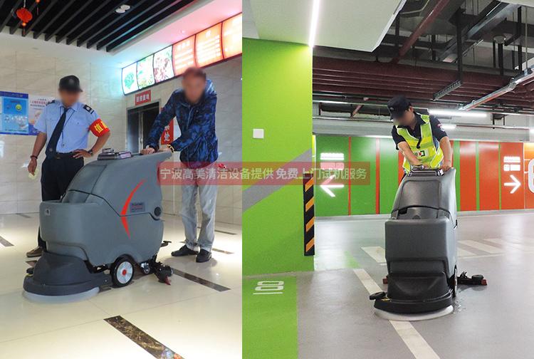 杭州停车场手推式洗地机品牌出售 杭州停车场洗地机厂家销售