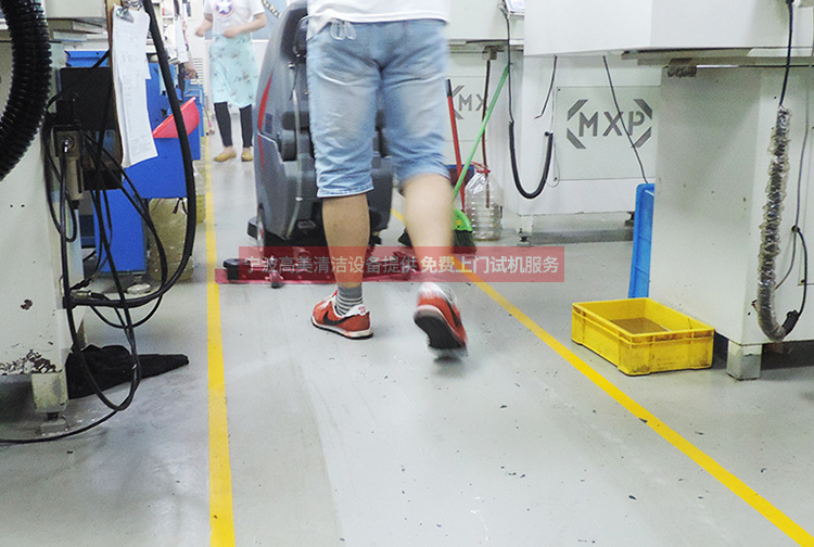 车站手推式洗地机厂家本地直销 室外洗地机销售电话400-139-0139