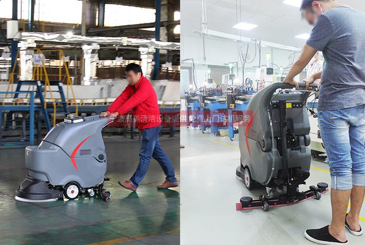 杭州洗地机-杭州车间手推式洗地机价格 杭州手推式车间洗地机购买中心