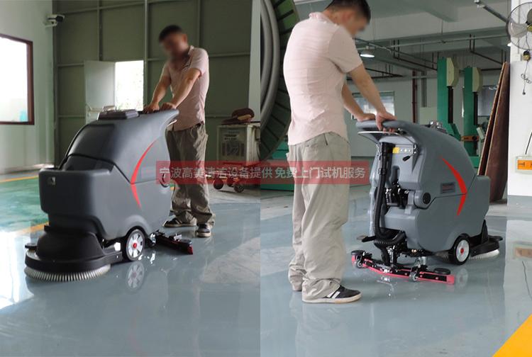 问题咨询:车站手推式洗地机多少钱 手推车站洗地机怎么选