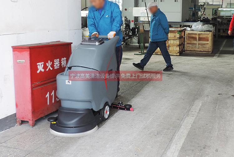 车间手推式洗地机报价 正规手推式车间洗地机价格咨询热线400-139-0139