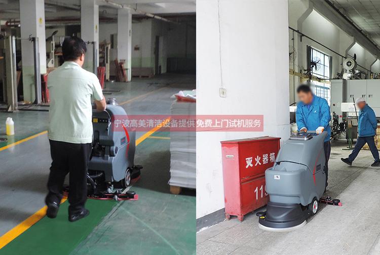 洗地机-工厂适合用什么的洗地机,工厂洗地机购买要看什么