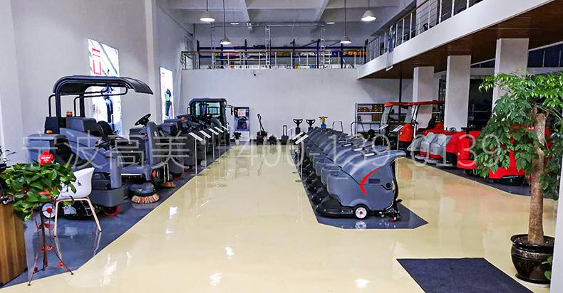 杭州洗地机-杭州车站手推式洗地机排名 杭州车站洗地机订购出售