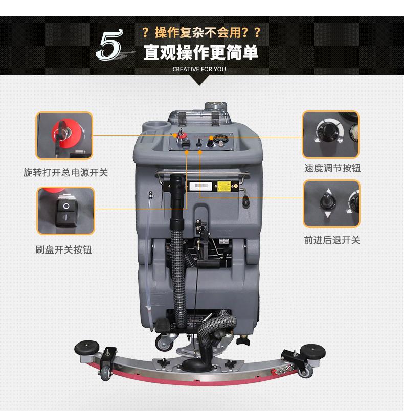 高美GAOMEI手推式全自动洗地机GM56BT