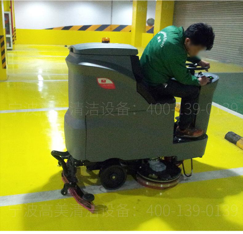驾驶式洗地机GM110BT70