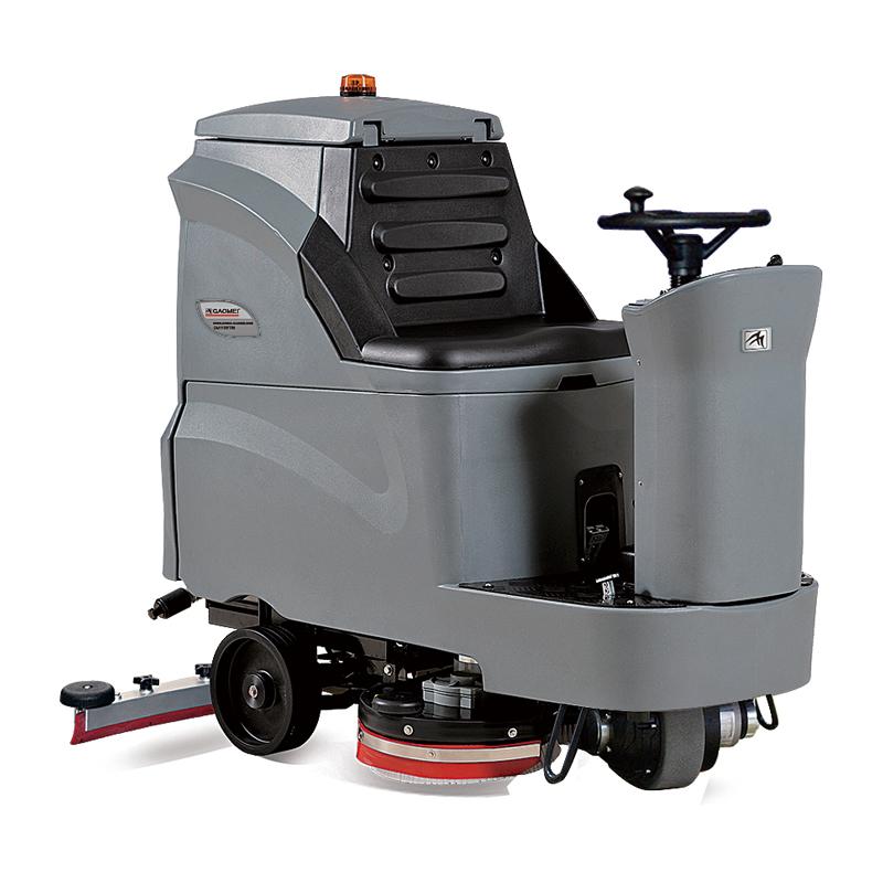 高美GAOMEI全自动驾驶式洗地机GM110BT85