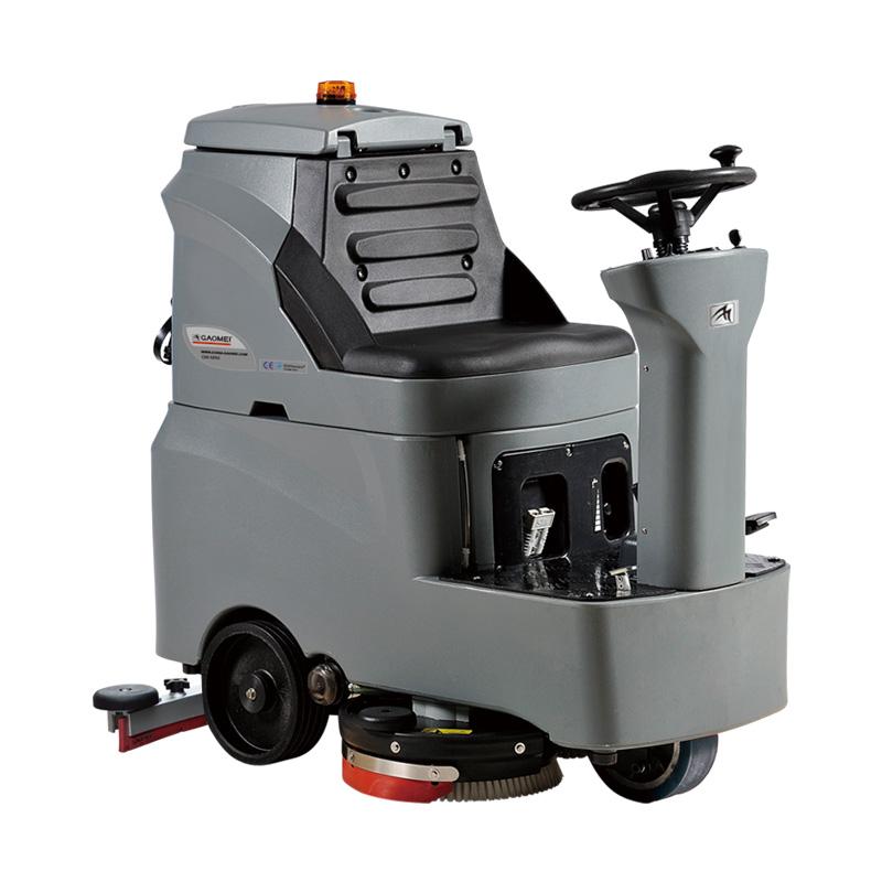 高美GAOMEI小型驾驶式洗地机GM-MINI