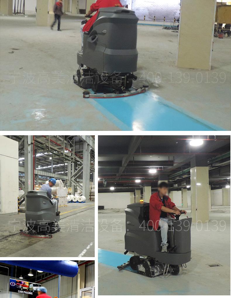 驾驶式洗扫一体机R80