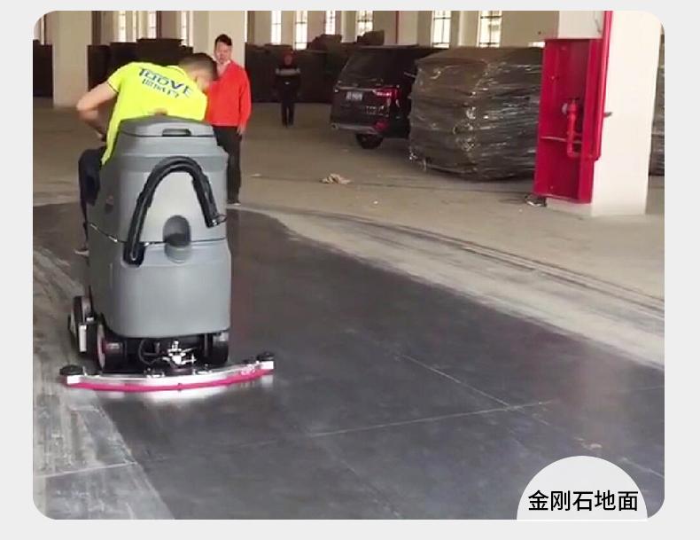 高美GAOMEI驾驶式洗扫一体机RMINI